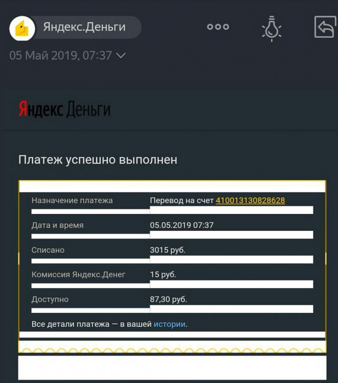 Screenshot_2019-05-05-07-40-12.jpg