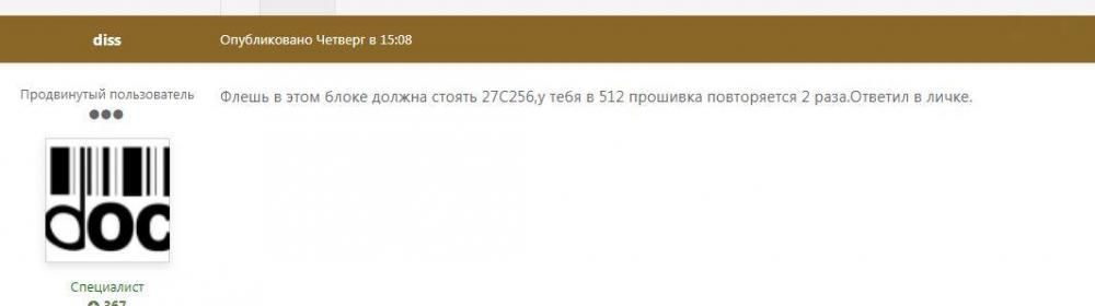 1614309338_.thumb.JPG.058daaec7505f45cccafeb876509ca02.JPG