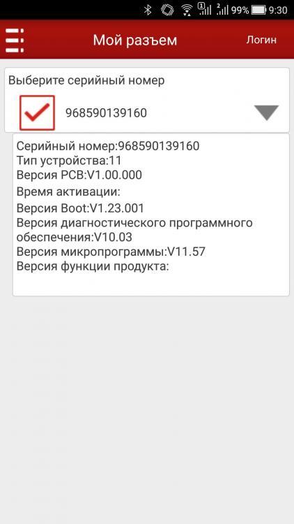 Screenshot_20191011-093047.jpg