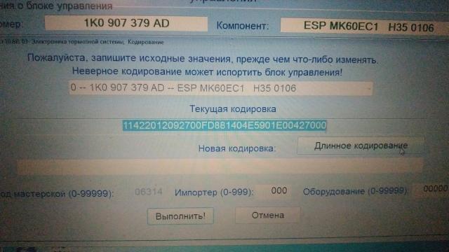 tmp-cam-2720979818251042423.jpg.ede7a8d8593708f9f09a3a855bf275fd.jpg