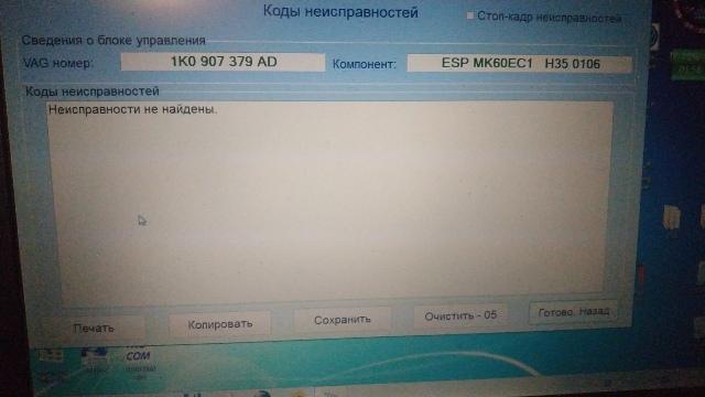 tmp-cam-515765128456780925.jpg.ff43755d44cf79aee4d69741f7c557f3.jpg