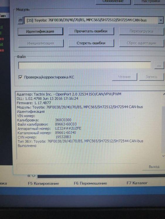 IMG-20200114-WA0030.jpg