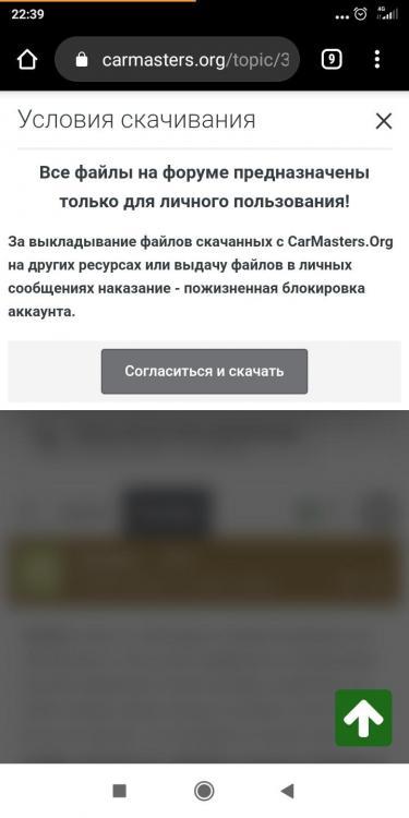 Screenshot_2020-01-20-22-39-16-436_com.android.chrome.jpg