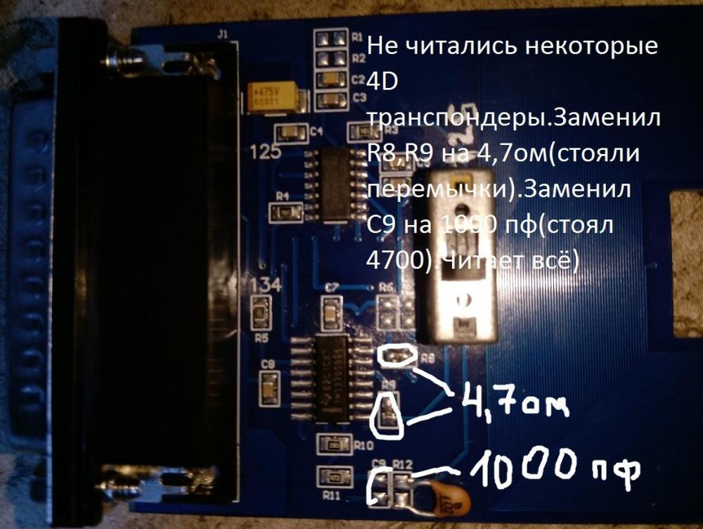 rfid.thumb.jpg.a751d39bcb216d57c2520c2647c2e6f8.jpg