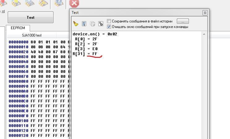 sja_test.JPG.4db5684cdfc0bc06078f0d20a8076ea8.JPG