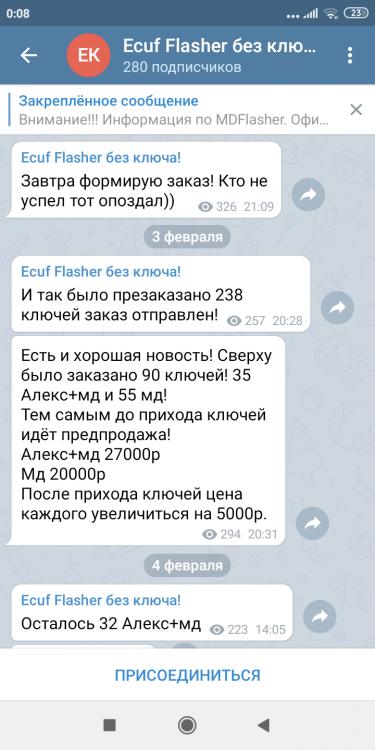 Screenshot_2020-02-06-00-08-35-048_org.telegram.messenger.png
