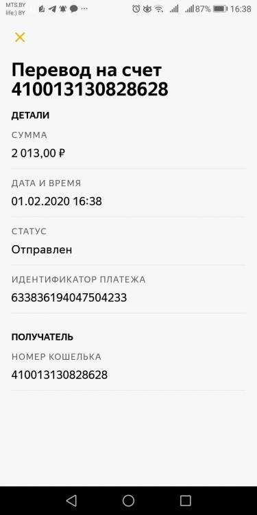 Screenshot_20200201-163845.jpg