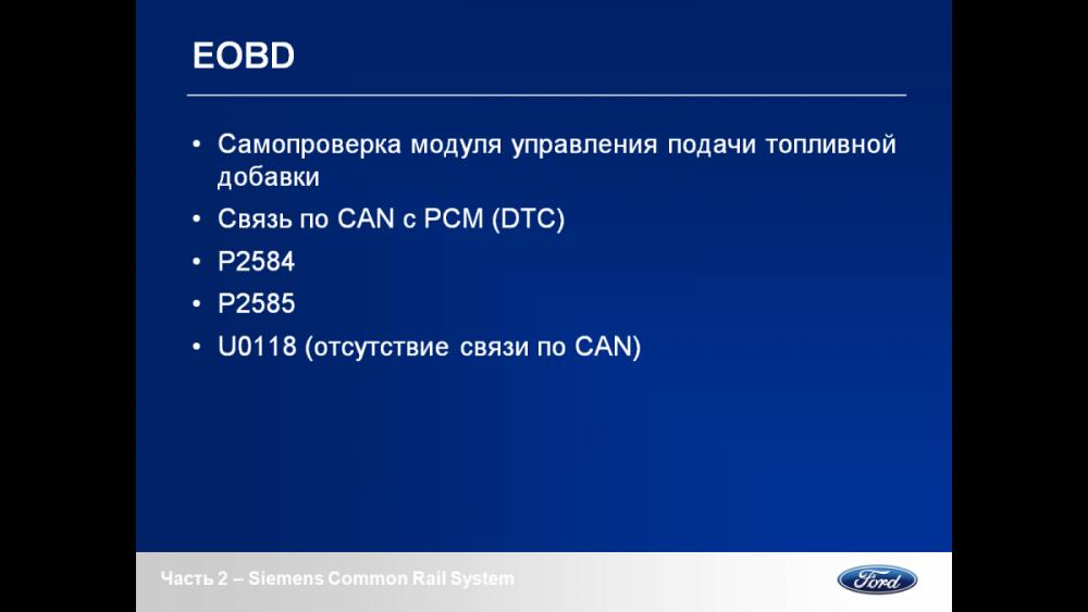 065D459A-BA12-44E1-B6BC-5046839230E8.png