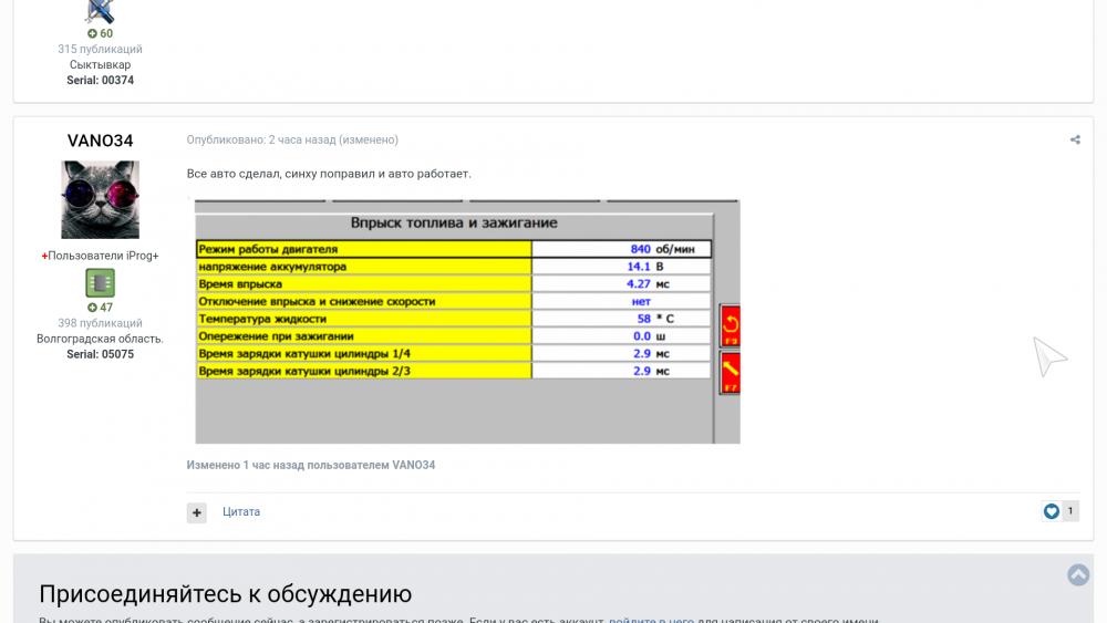 Screenshot_2020-05-08-20-33-02.png