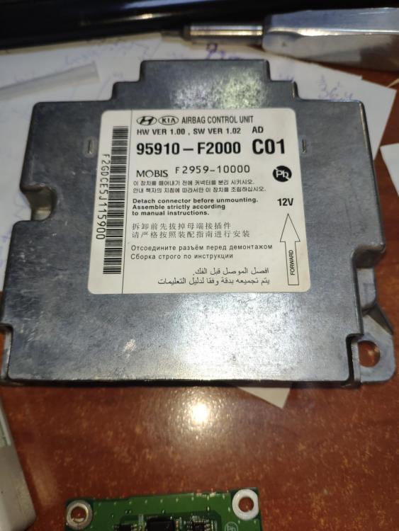 IMG-9bf0c354eb26b1f12144847dfc80762a-V.thumb.jpg.9d154e110392b3d4d25ea8adec1e2ae7.jpg