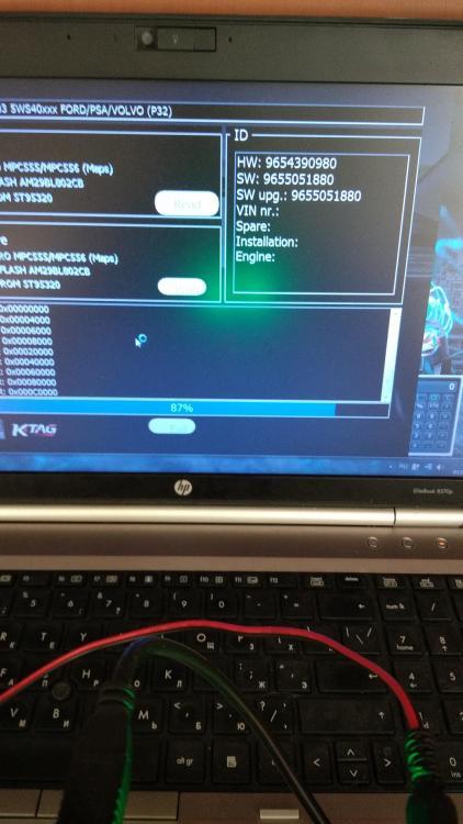 700638111_IMG_20200801_0659281.thumb.jpg.03ef837dc7ad9d0ac367992e6c105d33.jpg