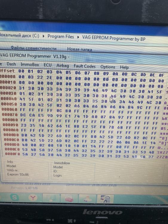 D03B7AE5-334A-44BF-8357-AB94B5C37288.jpeg