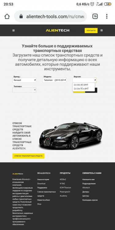 Screenshot_2020-09-10-20-53-01-229_com.android.chrome.thumb.jpg.cbdb9b5164e13db5eba501d614954f46.jpg
