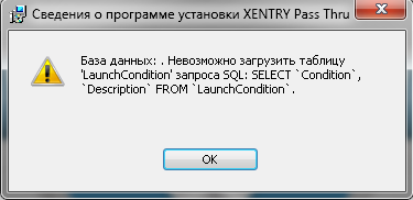 Xentry.png