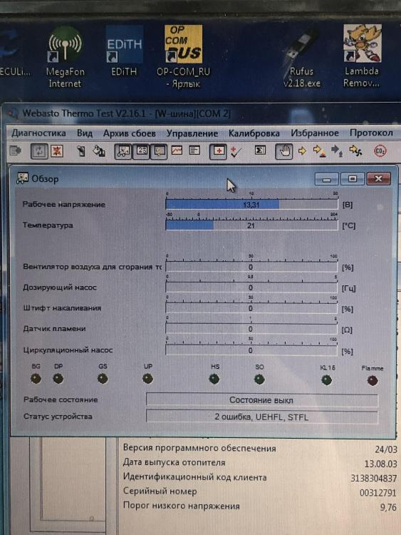 11FFB754-AB50-45E5-A825-54938514D271.jpeg