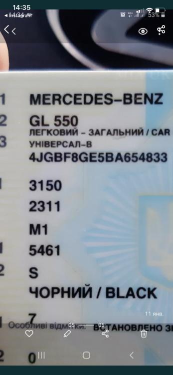 2812376E-DBC0-43A2-9A23-A12D48922F28.png