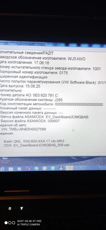 IMG_20210222_193140.jpg