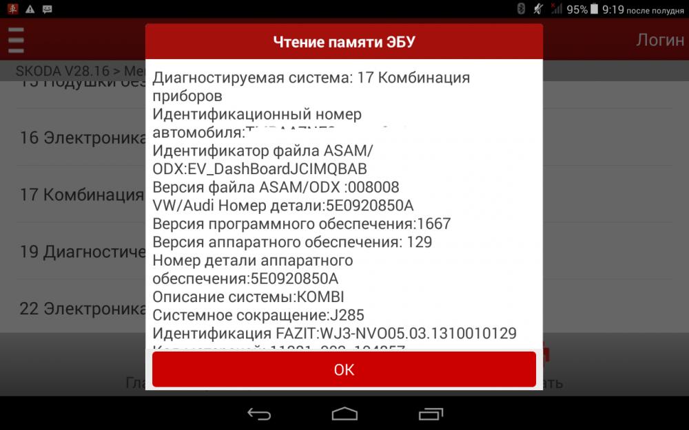 Screenshot_2021-01-24-21-19-12.png