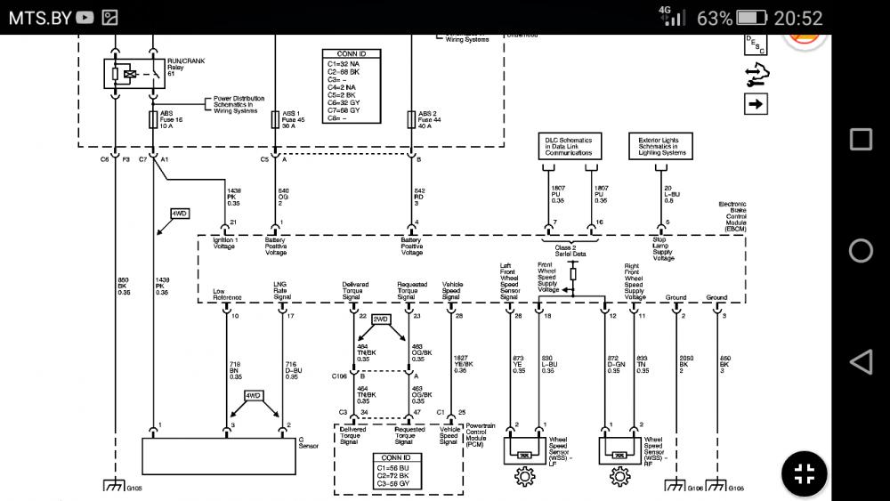 Screenshot_2021-02-07-20-52-07.png