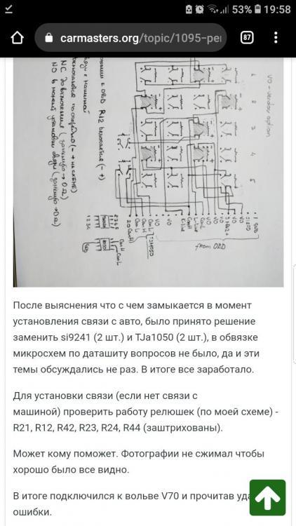 Screenshot_20210205-195821_Chrome.jpg