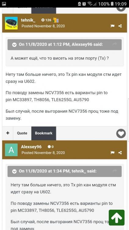 Screenshot_20210310-190901_Chrome.jpg