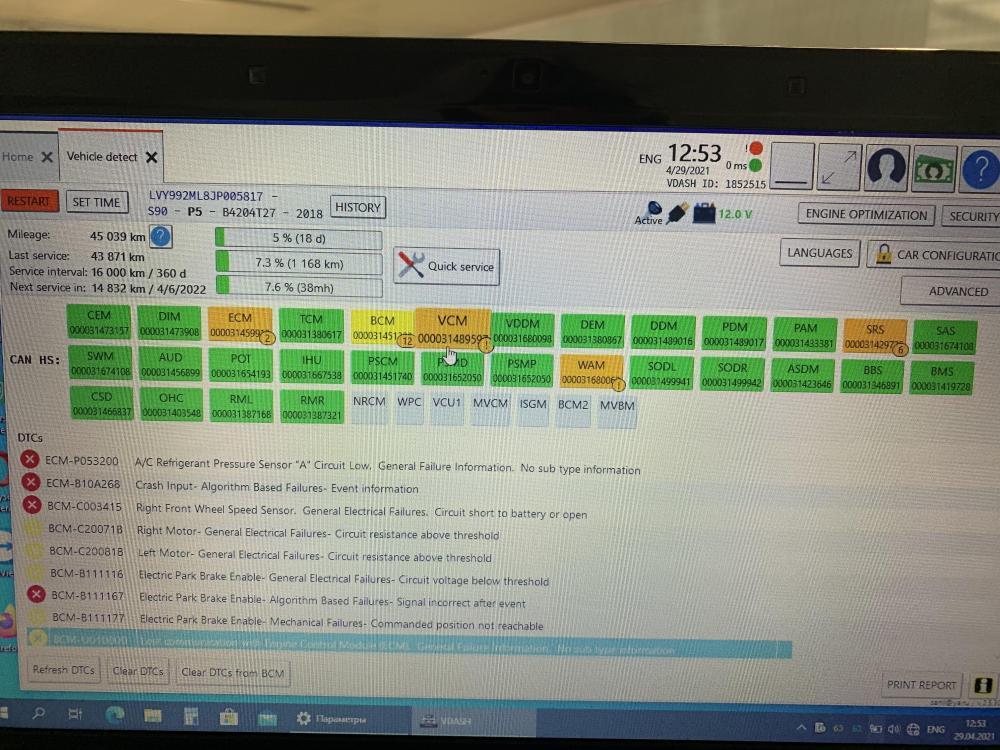 90AC2434-EC38-4006-9CDA-72C7687FA787.jpeg
