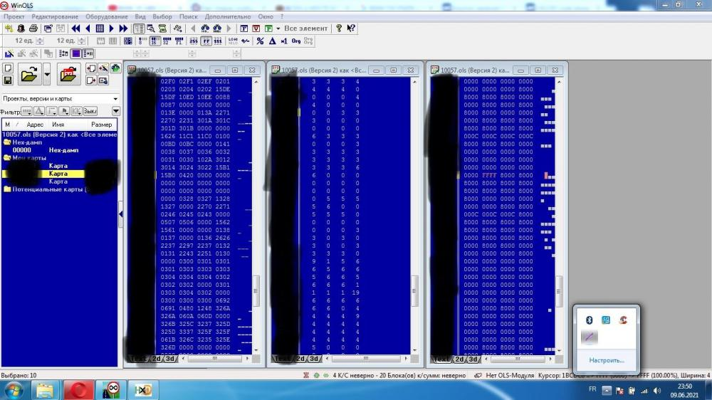 31AE6259-64D0-4DCA-9786-64315AA6C2E5.jpeg