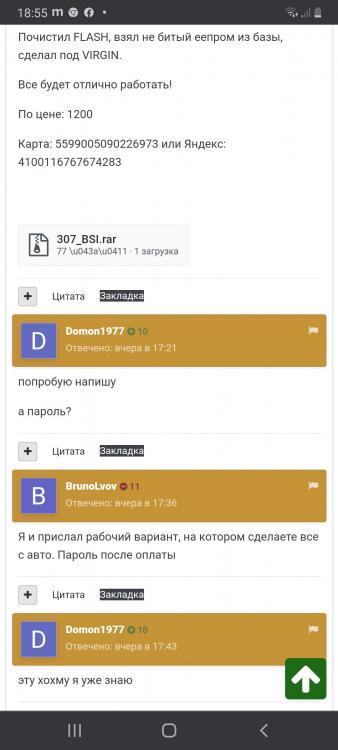 Screenshot_20210601-185544_Chrome.jpg
