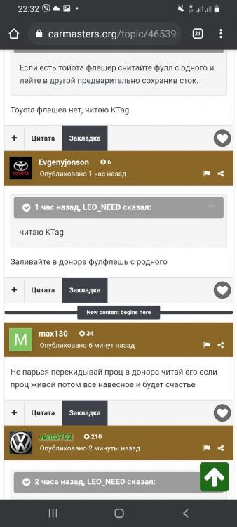 Screenshot_20210608-223213_Chrome.jpg