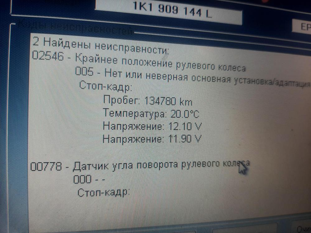 20210716_134412.jpg