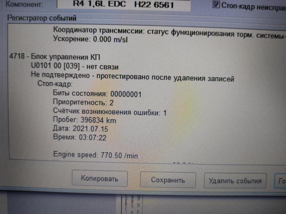 IMG_20210720_194338.jpg