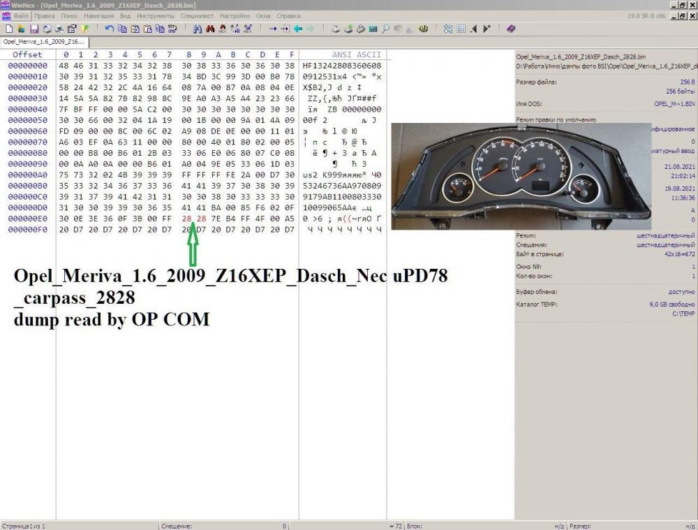 Opel_Meriva_1.6_2009_Z16XEP_Dasch_carpass_2828.thumb.JPG.8bdaaccc5a0c4822a46b12cfbf93c16f.JPG