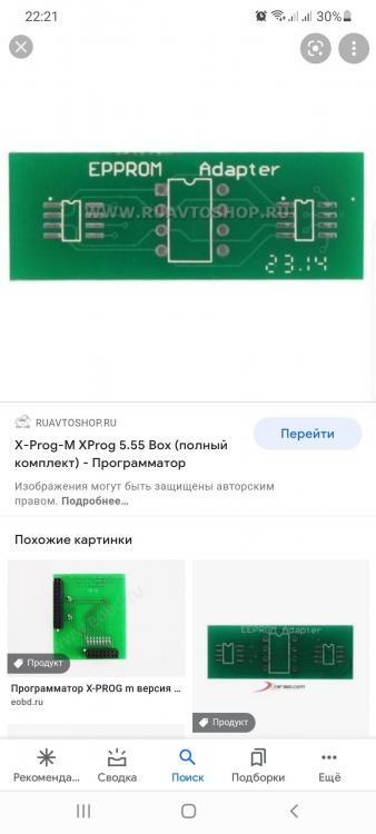 Screenshot_20210803-222121_Google.jpg