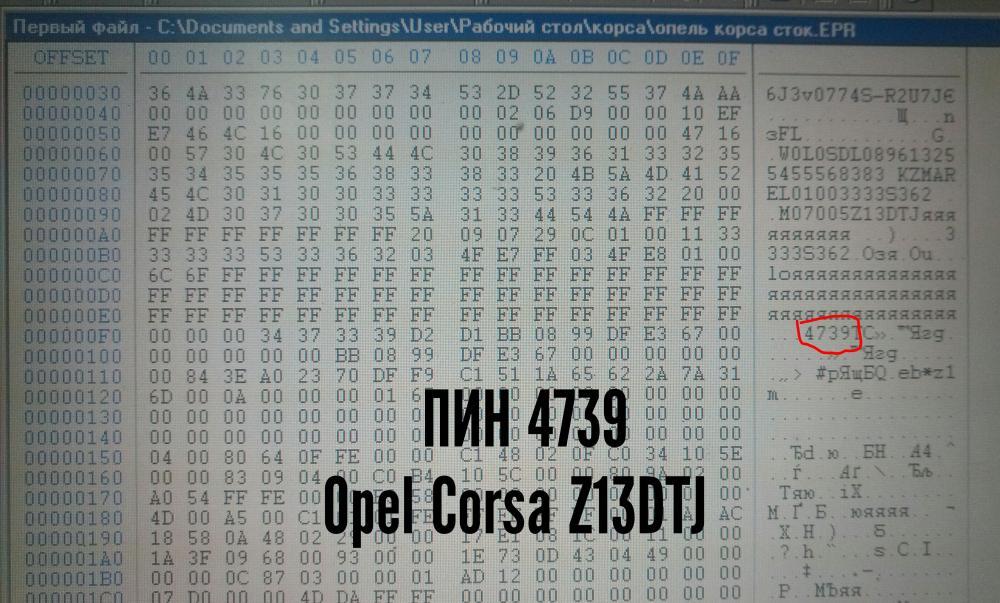 2021-09-15 09-35-17_1631688389838.JPG