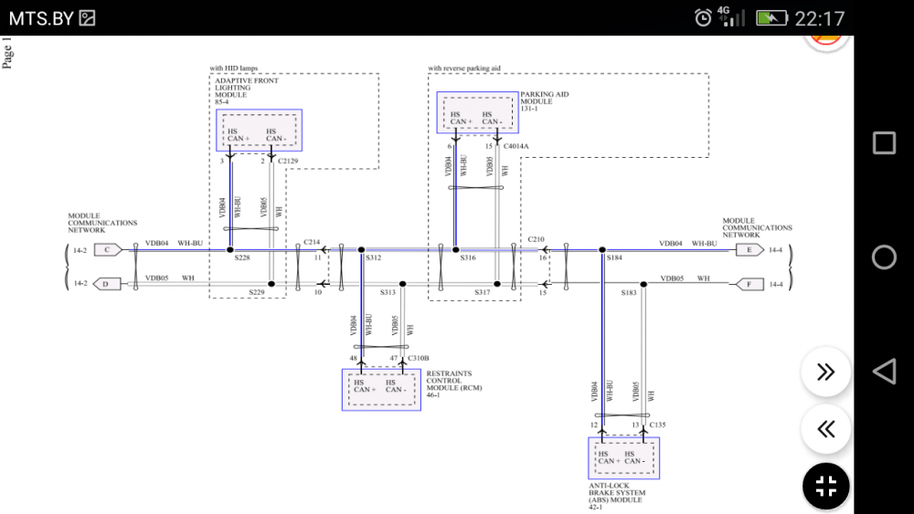 Screenshot_2021-09-14-22-17-04.thumb.png.8026a9e1355fe8d528648756ae499071.png