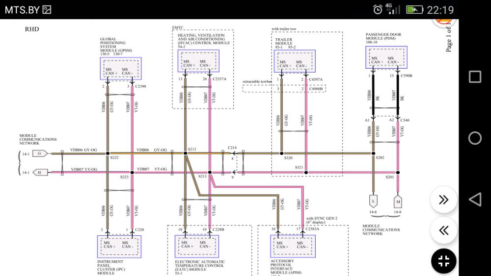 Screenshot_2021-09-14-22-19-43.thumb.png.2080b056424853363b9e0e0ba784e8c0.png