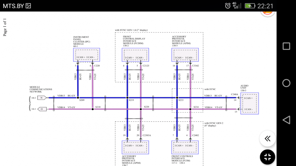 Screenshot_2021-09-14-22-21-19.thumb.png.6677f1b0eb0a90aa9951535506e0843e.png