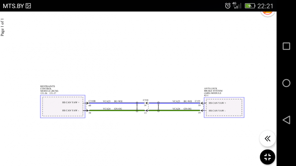 Screenshot_2021-09-14-22-21-30.thumb.png.fbcf1f70ce84fb519f3db7f7272fca20.png