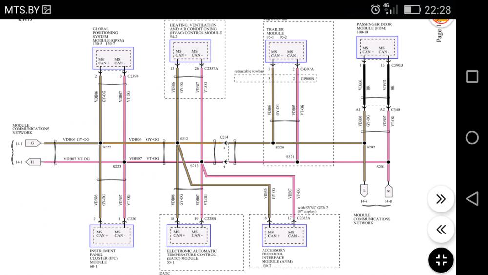 Screenshot_2021-09-14-22-28-22.thumb.png.1d600b22feaec3809afe43ff436b88f7.png