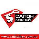 salonkey