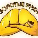 СергейSmol